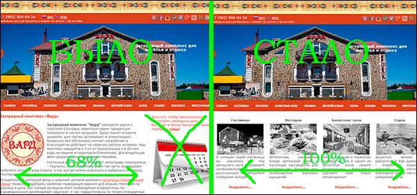 Изменяем вид шаблона для отдельной страницы в Joomla