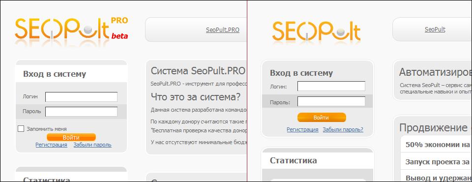 Отличия Seopult.PRO и Seopult.RU