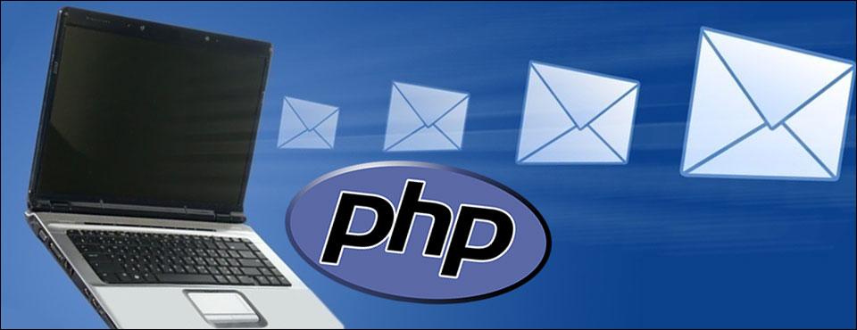 Как использовать функцию mail() в PHP на IIS сервере?